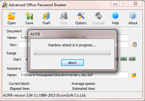 Advanced Office Password Breaker Sample