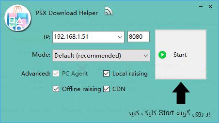 PSX Download Helper Eng