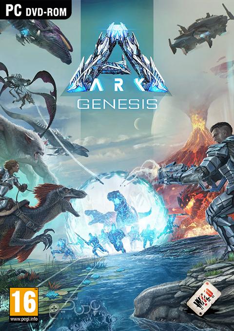 لعبة ark genesis