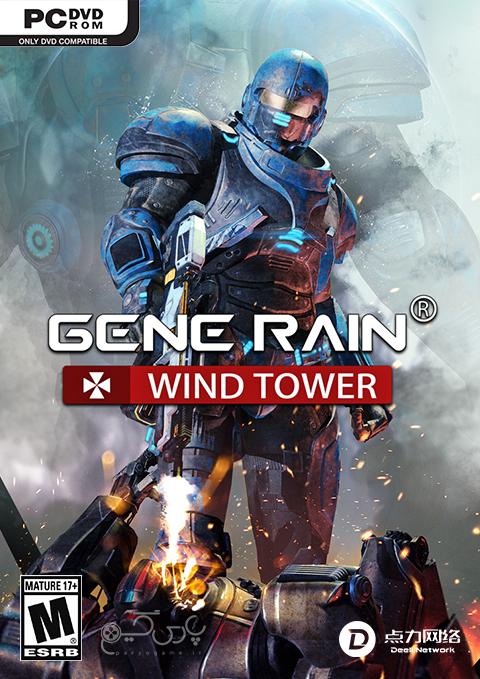 Gene RainWind Tower PC Game