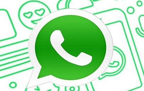 حظر حساب WhatsApp