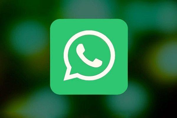 حذف محادثات WhatsApp