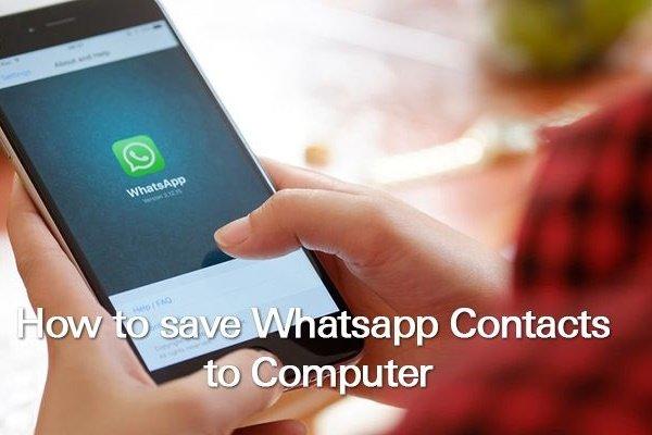 حفظ جهات اتصال WhatsApp