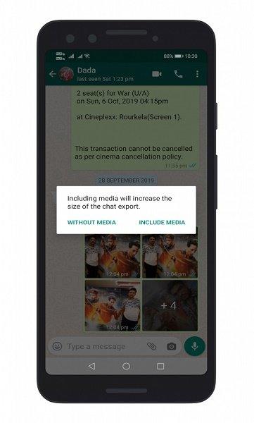 كيفية الحصول على إخراج PDF من دردشة WhatsApp (النسخ الاحتياطي واستعادة محادثات WhatsApp)