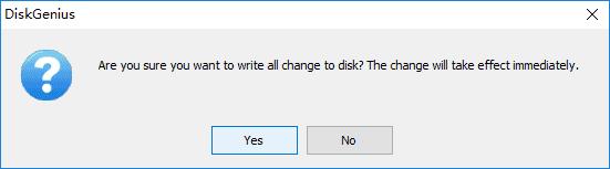 هل أنت متأكد أنك تريد كتابة كل التغيير على القرص