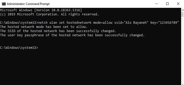 قم بإنشاء نقطة اتصال في Windows 8
