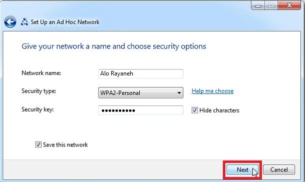 إنشاء شبكة AdHoc في Windows 7