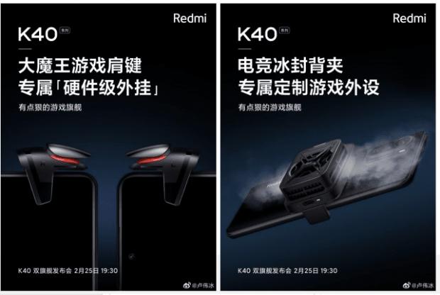 Redmi K40 مع ملحقات الألعاب