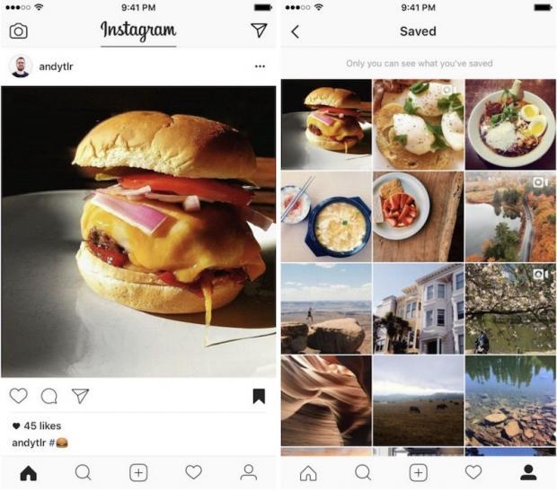 زيادة الإعجابات على Instagram