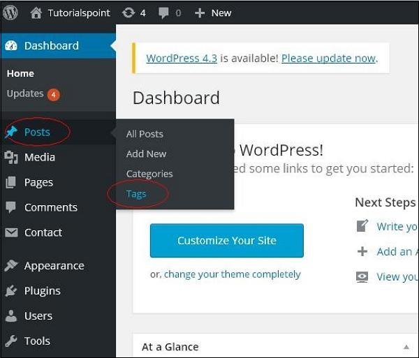 WordPress حذف العلامات