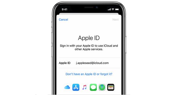 حذف حساب Apple