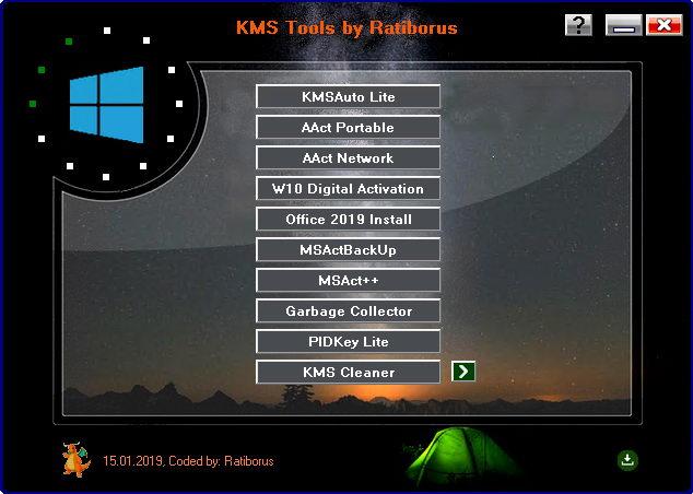 أدوات Ratiborus KMS