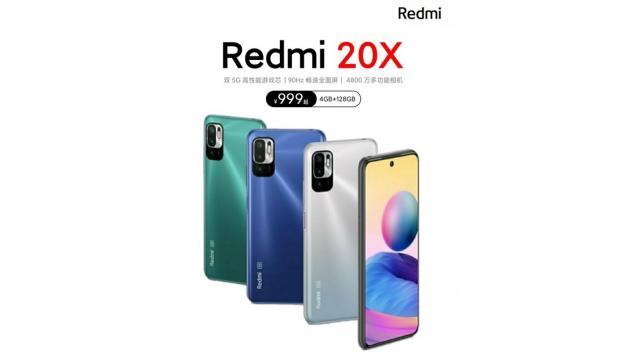 هاتف Redmi 20X