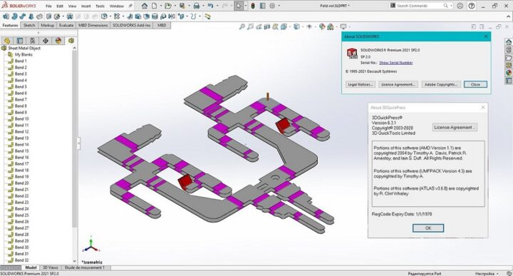 3DQuickPress 6.3.2 for SOLIDWORKS
