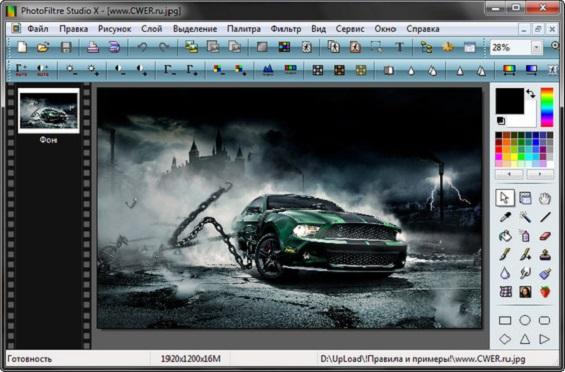 PhotoFiltre Studio 11.2