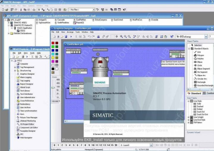 Siemens SIMATIC PCS7